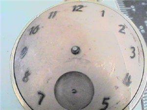 vintage gruen veri thin pocket watch 4u2fix