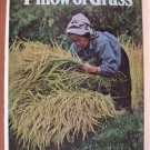 PILLOW OF GRASS by Nancy Phelan, Hardcover 1st/1st 1969 Scarce