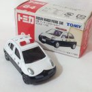 Nissan March Patrol Car #84 1/58 Die Cast Model Car (Rare)