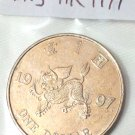 Hong Kong Coin 1997  One Dollar 麒麟 (Kirin)