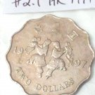 Hong Kong  Coin1997  Two Dollars 和合二仙 (Ho Ho Brothers commemorative)