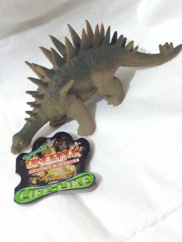 "Imperial Huayangosaurus 6"" Soft Rubber Dinosaur Toy"