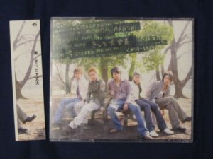 ARASHI SINGLE KITTO DAIJOBU JAPAN LIMITED ED CD+DVD USED WITH OBI