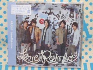 ARASHI LOVE RAINBOW JAPAN LIMITED ED NEW CD+DVD