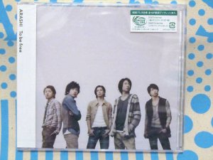 ARASHI TO BE FREE JAPAN 1ST PRESS ED NEW CD+DVD