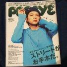 ARASHI MATSUMOTO JUN COVER POPEYE JAPANESE MAGAZINE APR 2011