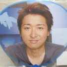 ARASHI 5x10 ANNIVERSARY OHNO SATOSHI MINI UCHIWA