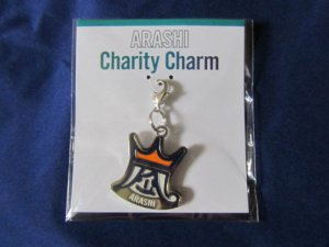ARASHI BEAUTIFUL WORLD TOUR CONCERT CHARITY CHARM NEW
