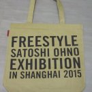 FREESTYLE IN SHANGHAI 2015 OHNO SATOSHI ARASHI SHOPPING BAG BRAND NEW