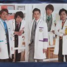 WAKU WAKU SCHOOL OF ARASHI 2015 ARASHI GROUP CLEARFILE FILE WAKUWAKU IN STOCK