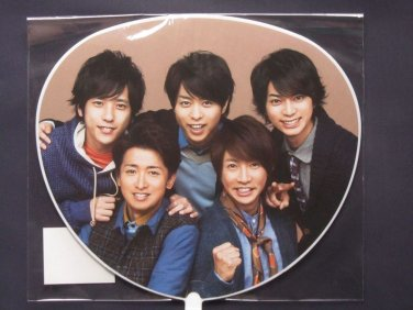 ARASHI 2013 LOVE TOUR CONCERT GOOD GROUP MINI UCHIWA GROUND FAN BRAND NEW