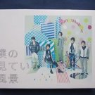 ARASHI ALBUM BOKU NO MITEIRU FUKEI SCENE 2010 JAPAN FIRST LIMITED USED CD+DVD