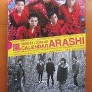 ARASHI 2009-2010 OFFICIAL CALENDAR SHO OHNO NINO JUN AIBA JAPAN JOHNNY MINT
