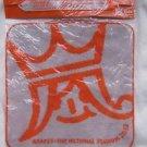ARASHI ARAFES 2012 CONCERT GOOD BRACELET & MINI TOWEL KOKURITSU NEW JAPAN JOHNNY