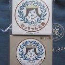 ARASHI BLAST IN MIYAGI 2015 CONCERT GOOD SOAP & CASE SET BOCCHAN SEKKEN NEW