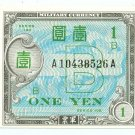 WW II Allied Military Currency - JAPAN - 1 Yen - ECA103