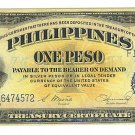 Philippines One 1 Peso Victory Note - Series 66 - ED307