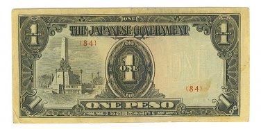 Philippines 1 Peso Japanese Invasion Money ( JIM ) Note - WW II