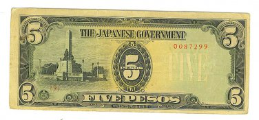 Philippines 5 Peso Japanese Invasion Money ( JIM ) Note - WW II