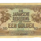 Netherlands Indies - 1 Gulden (Een Gulden) Note - Japanese Invasion Money ( JIM ) Note - WW II