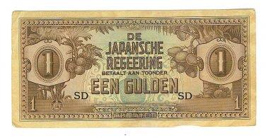 Netherlands Indies - 1 Gulden (Een Gulden) Note - Japanese Invasion Money ( JIM ) Note - WW II