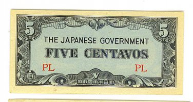 Philippines 5 Centavo Note - Japanese Invasion Money ( JIM ) Note - WW II