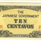 Philippines 10 Centavo Note - Japanese Invasion Money ( JIM ) Note - WW II