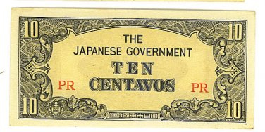 Philippines 10 Centavo Note - Japanese Invasion Money ( JIM ) Note - WW II