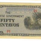 Philippines 50 Centavo Note - Japanese Invasion Money ( JIM ) Note - WW II