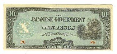 Philippines 10 Peso Japanese Invasion Money ( JIM ) Note - WW II