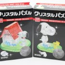 2in1 3D Crystal Puzzle Jigsaw Toys Decoration- Snoopy with House+Woodstock Set