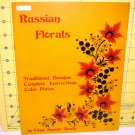 RUSSIAN  FLORALS--RUSSIAN FLOWER PAINTING--1981--33 PAGES