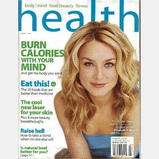 HEALTH March 2005 Magazine ELISABETH ROHM cover Elizabeth POLENTA RECIPIES Natural Beef