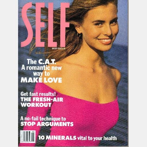 NIKI TAYLOR Magazine COVER SELF AUGUST 1992 SELF AUGUST 2000 LOT 2