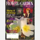 FLOWER & GARDEN March 1993 Magazine BEVERLY SILLS Desert Garden Anza Borrego State Park