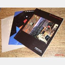 BELL ATLANTIC Annual Report 1985 1986 1988