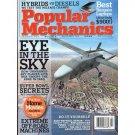 POPULAR MECHANICS February 2005 Magazine Vol 182 No 2 Eye in Sky unmanned spy planes Super Bowl