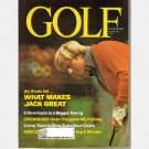 GOLF MAGAZINE August 1978 JACK NICKLAUS WHAT MAKES JACK GREAT Crenshaw Putting