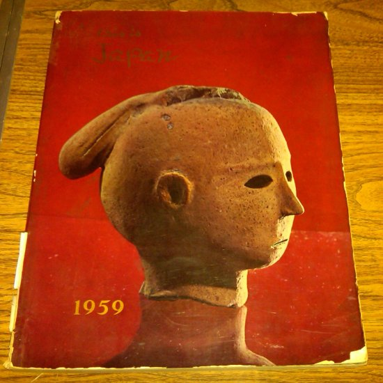 THIS IS JAPAN 1959 Number 6 Six Softcover Saito Torao Richard Hughes