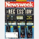 NEWSWEEK June 16 2008 Magazine A New Kind of Recession Death in Pakistan NERD GIRLS