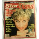 Princess Diana STAR National Enquirer TIME US News and World Report September 16 1997 4 Magazines