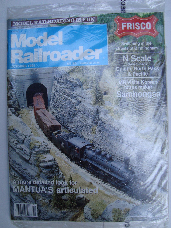 MODEL RAILROADER October 1991 Vol 58 No 8 Samhongsa Duluth North Pass & Pacific