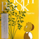 The Horn Book Magazine MAY JUNE 2006 Volume 82 Issue 3 Tana Hoben cover art COLORS EVERYWHERE