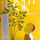 The Horn Book Magazine SEPTEMBER OCTOBER 2003 Volume 79 Issue 5 PAUL O ZELINSKI cover art