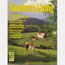 SOUTHERN LIVING May 1986 John Mary Allison Fran Bob Murphy Sarah Jones Nelson Cottage
