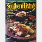 SOUTHERN LIVING February 1998 Paul Newell Tomato Man Randy Roper Garden Huntsville