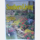 SOUTHERN LIVING June 1994 Arkansas Adirondack style Hot Springs AR Cottage David French