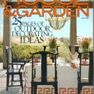 HOUSE & GARDEN Magazine July 2003-Bunny Williams-Beach house-William T Georgis-Jim Righter