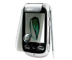Motorola A1200 White