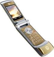 Motorola - K1 KRZR - Gold Unlocked GSM Cell Phone